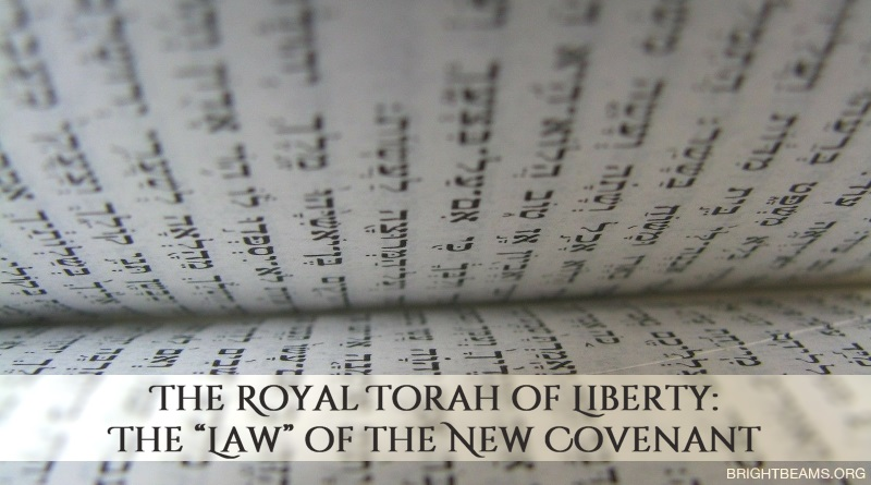 The Royal Torah of Liberty: The Law of the New Covenant - a close-up of Hebrew text